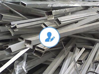 蓬莱废铁回收