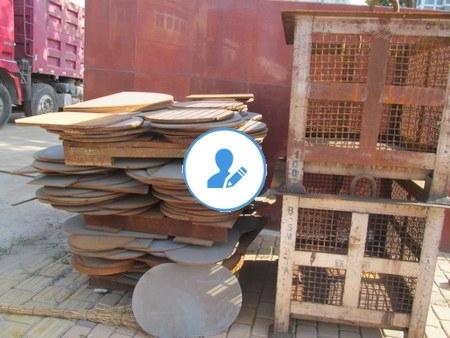 开发区物资回收