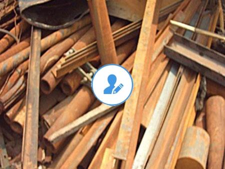 长岛废铁回收